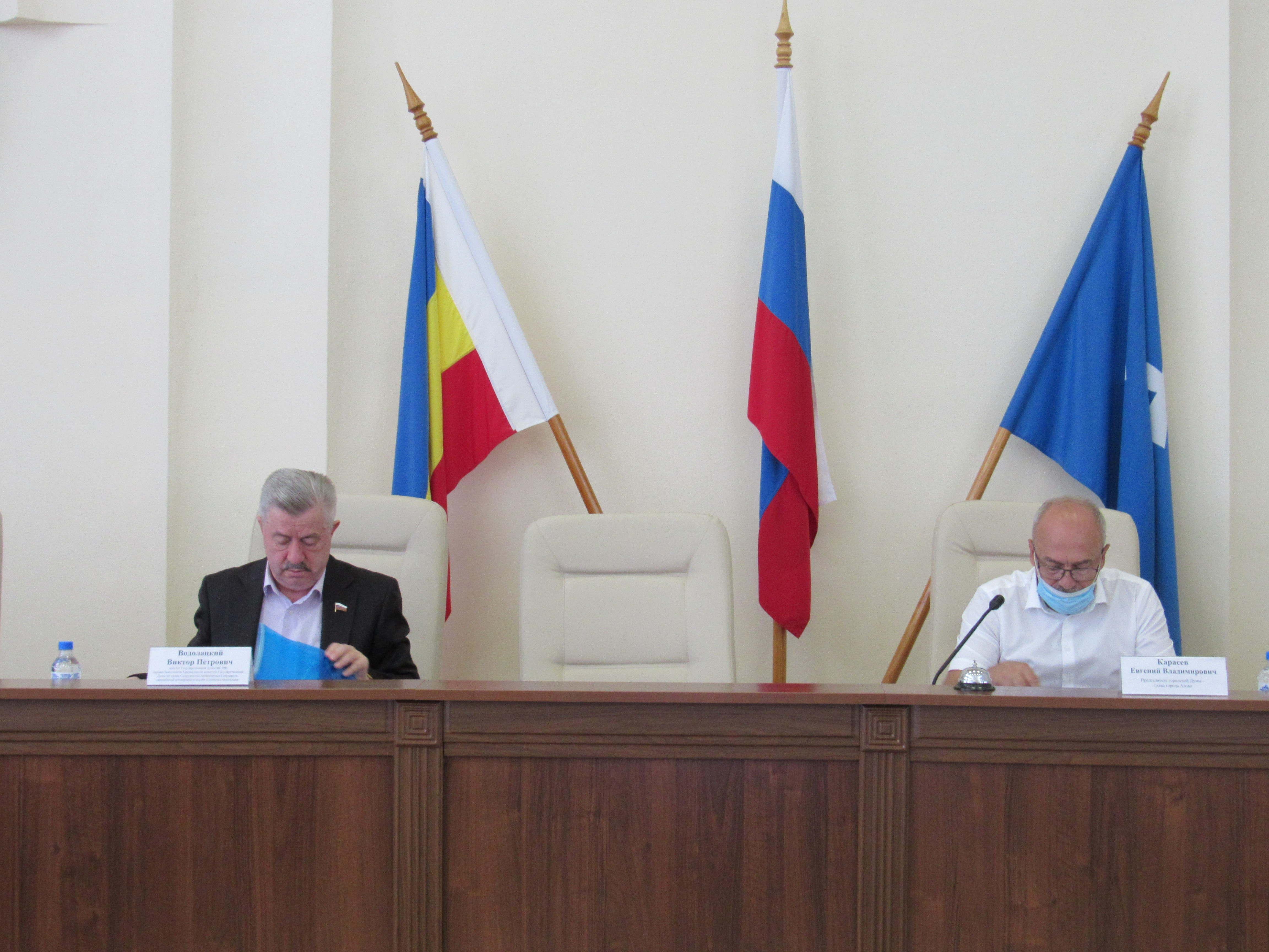 29 июля 2020 года состоялось тринадцатое заседание Азовской городской Думы седьмого созыва