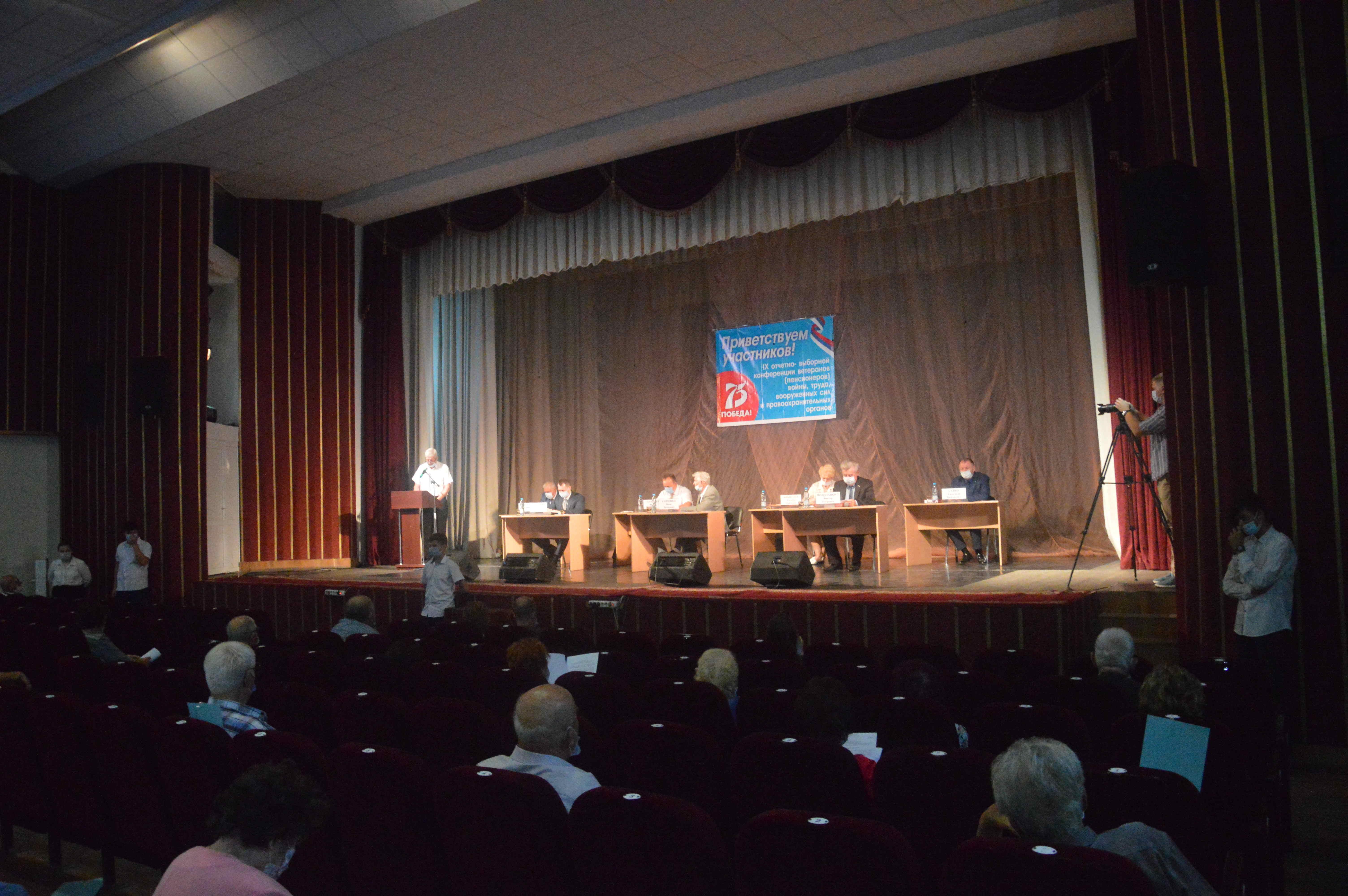 В Азове прошла IX отчетно-выборная конференция ветеранов.