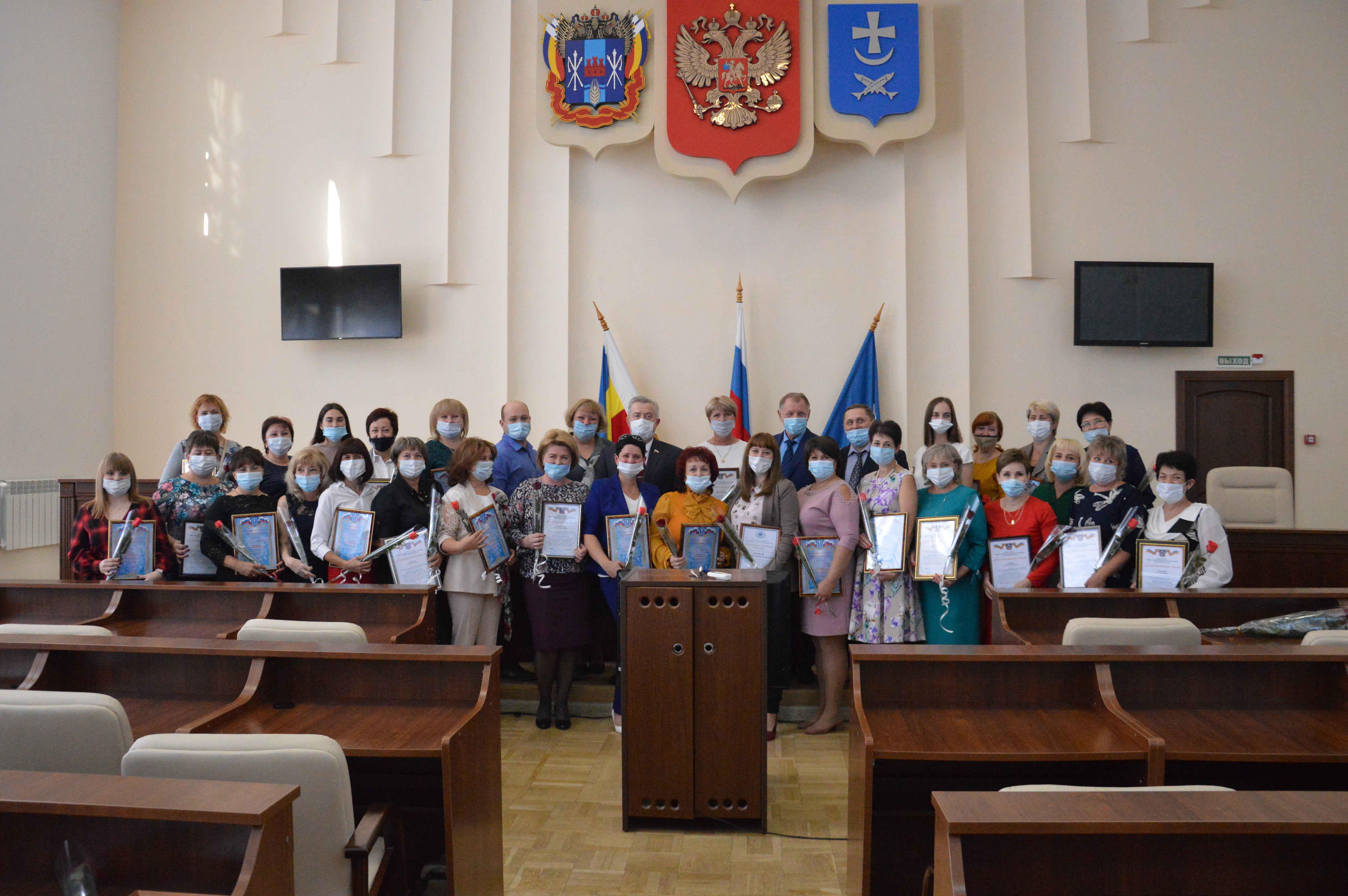 6 октября 2020 года в большом зале Администрации состоялось торжественное мероприятие, посвящённое Дню Учителя.