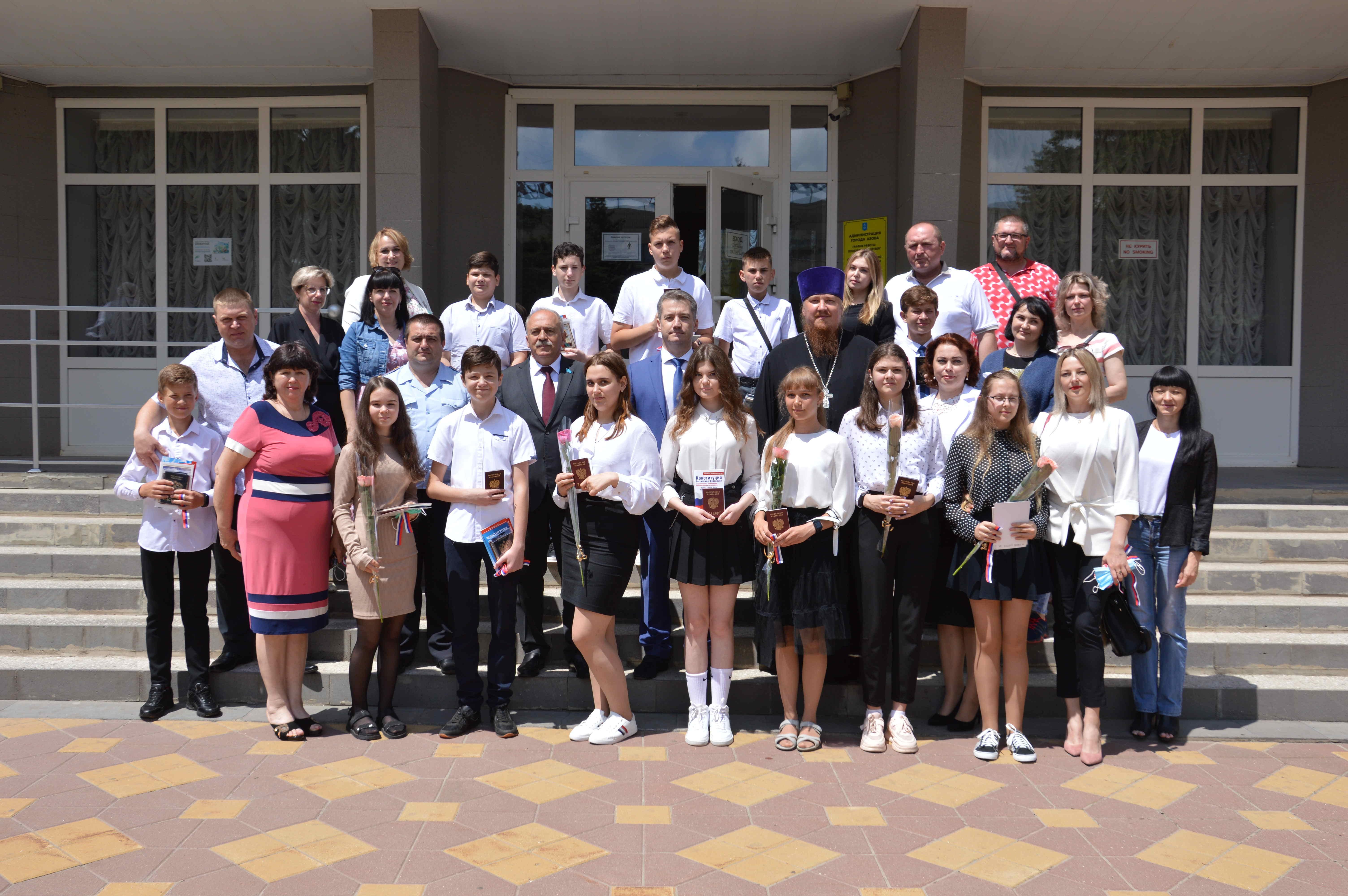 11 июня 2021 года состоялось торжественное вручение паспортов юным азовчанам